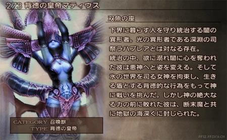 幻想生物图鉴h_